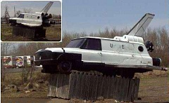 Funny Pictures of GMC Suburban Space Shuttle