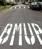 Funny Pictures of Misspelled Bump Sign