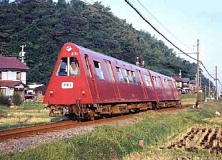 Funny Pictures of Triangle Toblerone Train